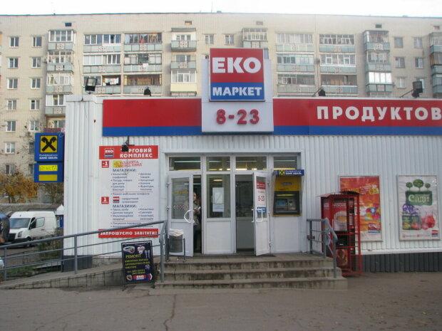 """Украинец разоблачил акции ЭКО-маркета - """"Обманывают самым наглым образом"""""""