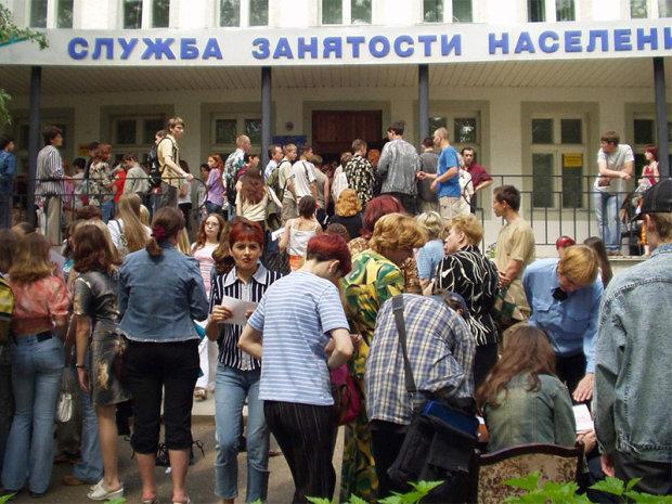 Безработицы на Львовщине