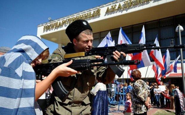 Гітлерюгенд у всій красі: що сталося з кримської школою