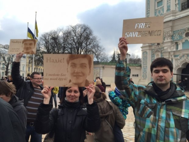 На Софійській площі молились за Савченко