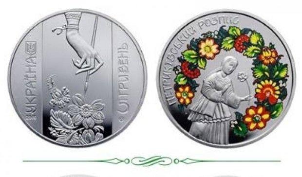 Нацбанк выпустил уникальные цветные монеты с украинским орнаментом