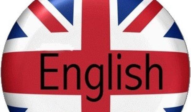 Щоб не втратити роботу, держслужбовцям доведеться вивчити англійську