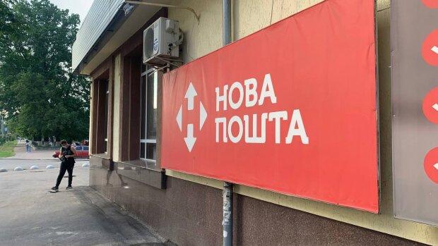 """""""Нова Пошта"""", фото: Знай.ua"""
