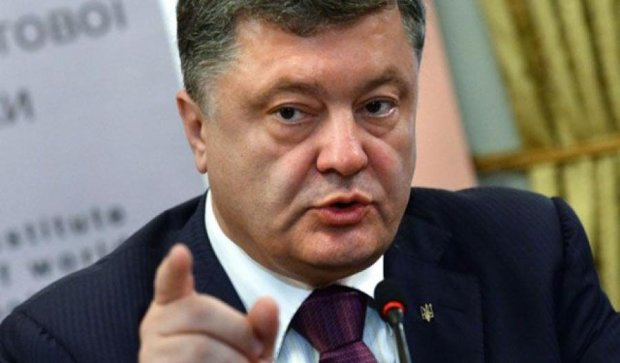 РФ продовжує зривати виконання Мінських домовленостей - Порошенко