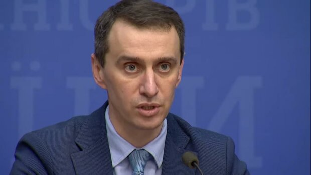 Виктор Ляшко, кадр из видео