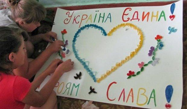Діти Тернопільщини побажали бійцям АТО миру і любові (фото)