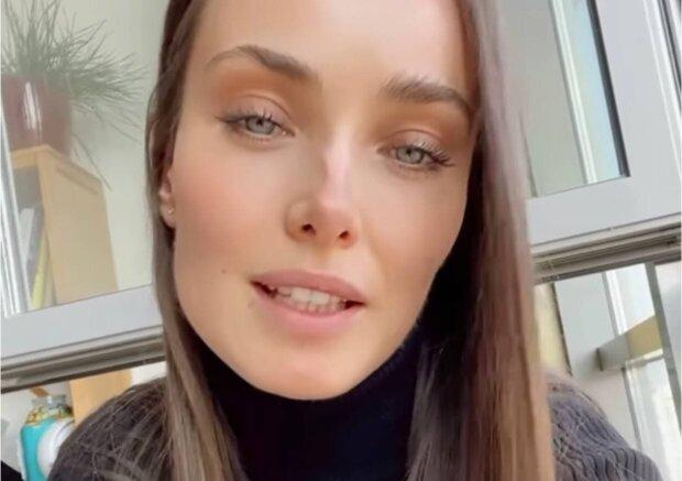 Ксения Мишина / скриншот из видео