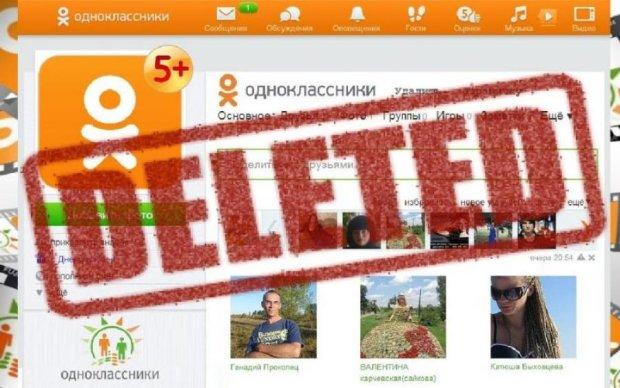 Як видалити сторінку Однокласники