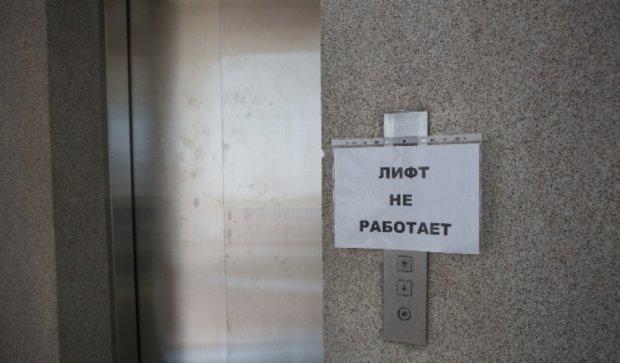 У Запоріжжі сьогодні масово перестали працювати ліфти