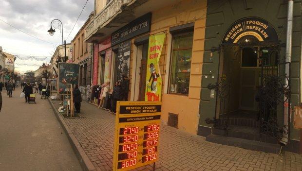 Курс валют на 28 липня змусить увесь світ заздрити українцям