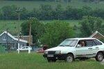 село, скріншот з відео