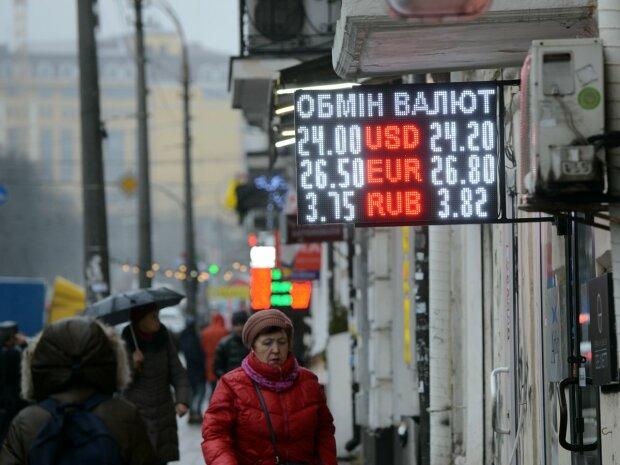 Курс валют на 18 января пошатнет веру в гривну