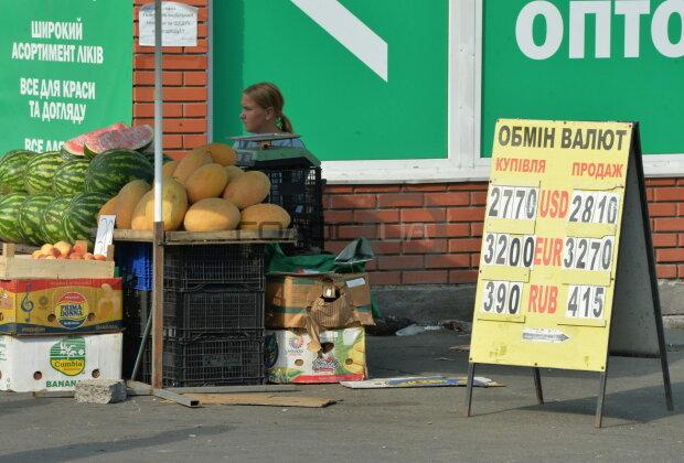 Курс валют на завтра вдохновит украинцев на путешествия и покупки