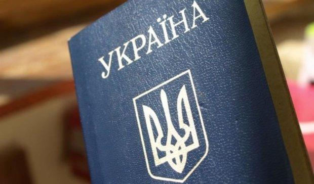 Украинцы смогут посещать Турцию по внутренним паспортам