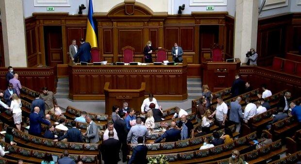 Верховная Рада, скриншот из видео