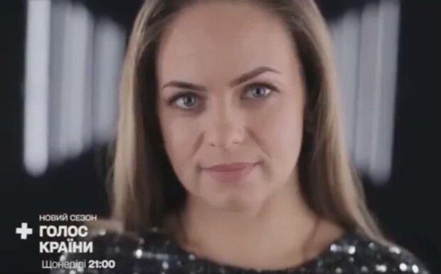 Виктория Гнатюк / скриншот из видео