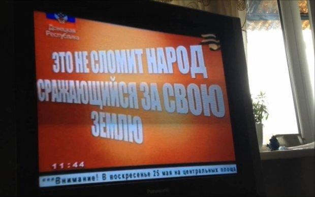"""Бойовики похвалилися """"мовленням"""" на території України (відео)"""