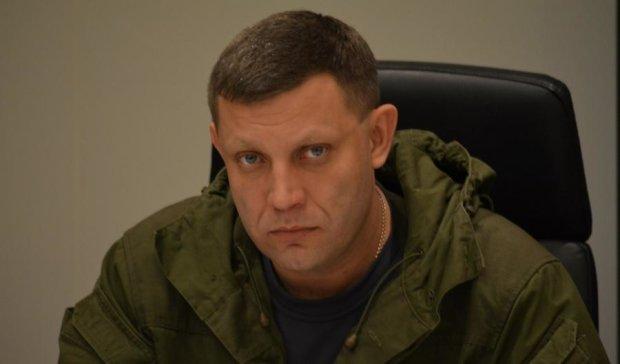 Психічні розлади та інвалідність: які діагнози приховував Захарченко