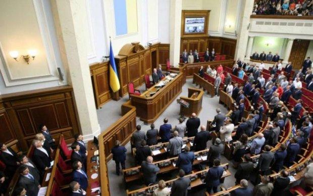 Антикоррупционный суд в Украине: МВФ не замедлил с реакцией