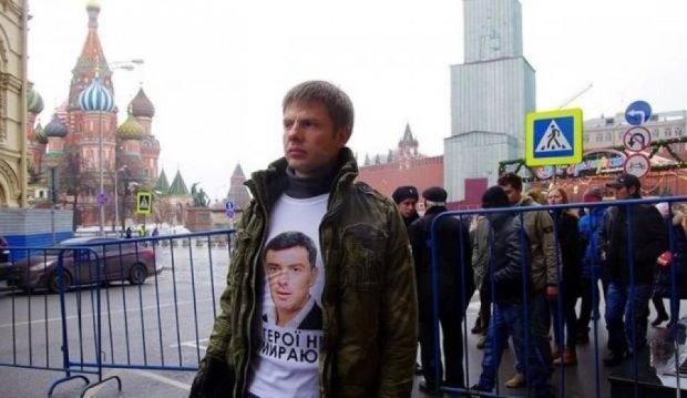 Поліція Москви похвалилася, що не вкрала гроші у нардепа Гончаренка
