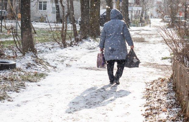 Погода на 30 січня: весна наступає на п'яти зимі, запасайтеся дощовиками