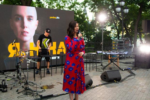 Янина Соклова
