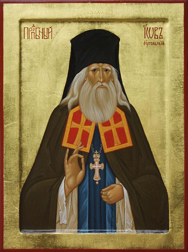 Ікона преподобного Іова Угольського