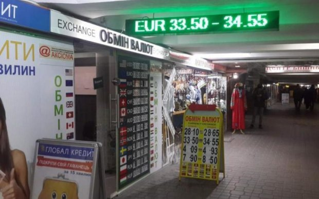 Курс валют на 24 августа: пока украинцы празднуют, евро набирает обороты