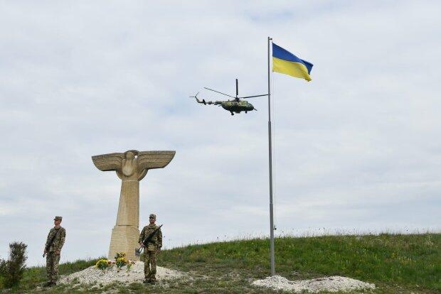 Фото: Операція об'єднаних сил