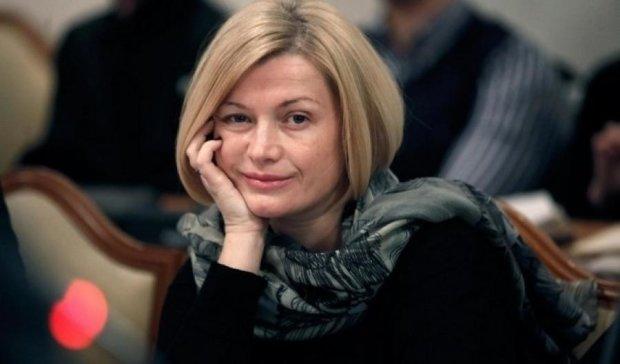 Геращенко: на саммите G20 Путина ждет масса неудобных вопросов