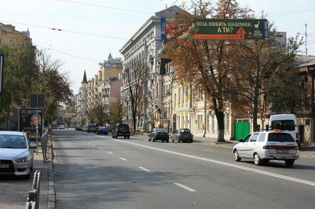 Улицы Киева, фото: Униан