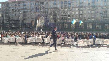 Акція протесту під КМДА