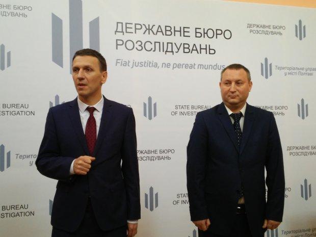 """""""Украинское ФБР"""" официально начало охоту на преступников: первый уже пойман"""