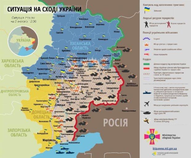Силы АТО уничтожили два блокпоста и отбили атаку на Станицу Луганскую