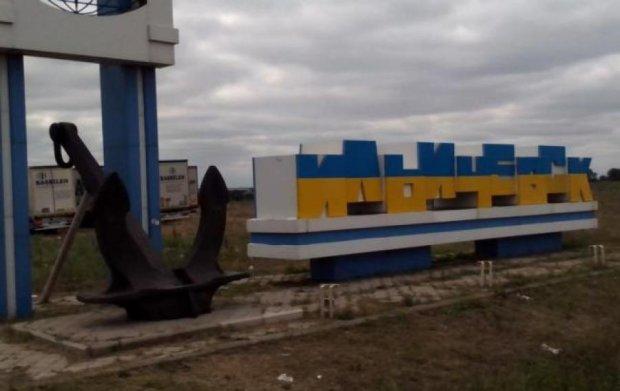 Місто Іллічівськ стане Чорноморськом