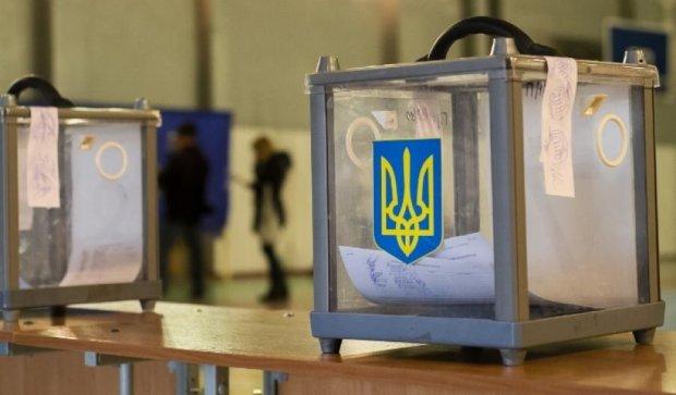 Українцям набридли вибори