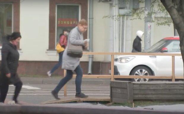 Погода, скріншот із відео