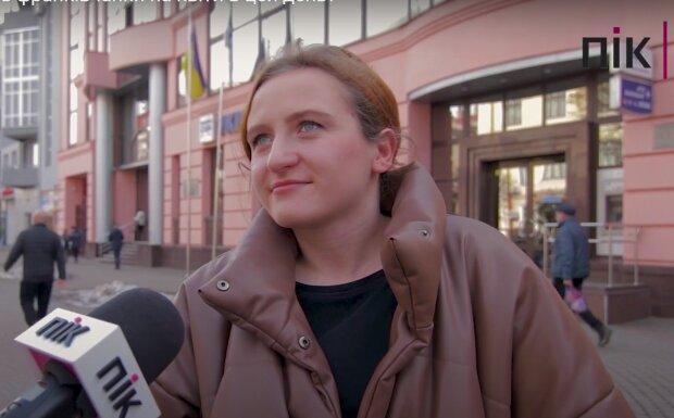 Діана, скріншот із відео