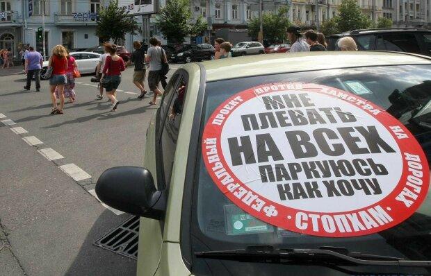 Штрафы за парковку-фото Укринформ