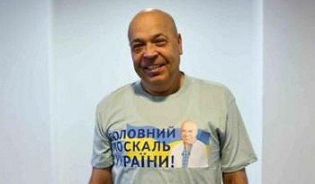 """Москаль пожелал Плотницкому """"геморроя в ж*пе"""""""