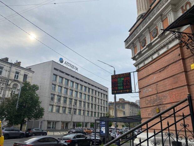 Обмен валют, знай.ua