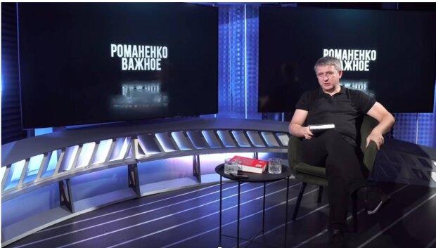 Юрій Романенко, фото: скріншот з відео