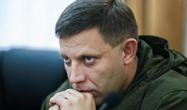 Захарченко попередив  про новий наступ на Україну