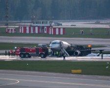 трагедия в аэропорту
