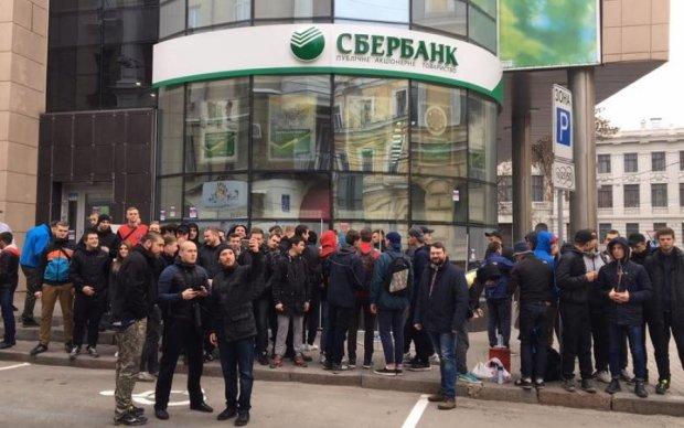 Блокада центрального відділення Сбербанку набирає обертів: фото
