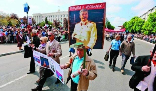 """Крим святкує річницю """"референдуму"""""""