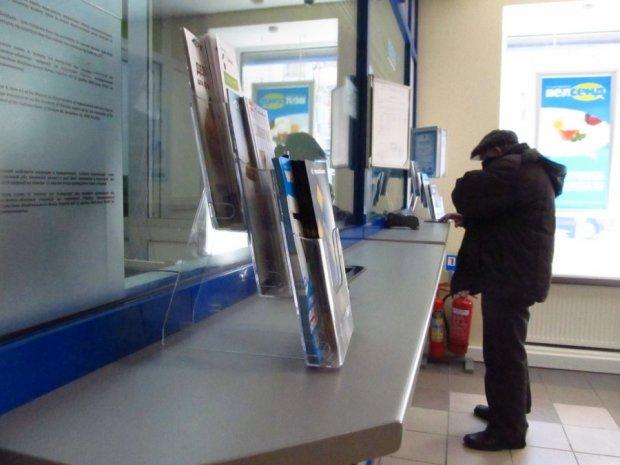 Українські банки атакував вірус: що буде з коштами клієнтів