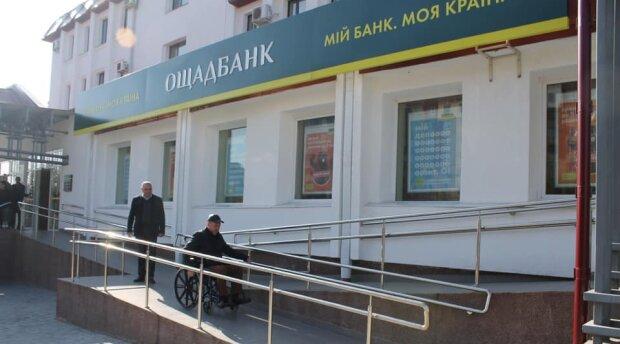 отделение Сбербанка, иллюстративное фото из свободных источников