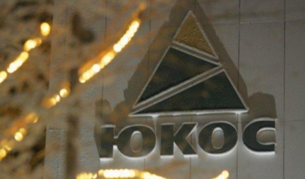 Бывшие акционеры ЮКОСа просят берлинский суд арестовать активы РФ на $ 42 млрд