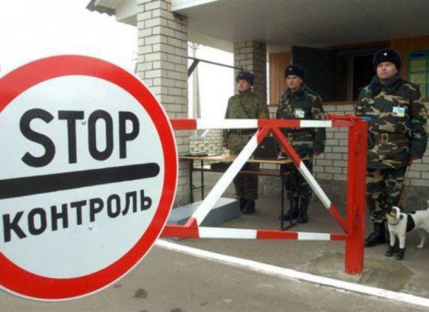 Для росіян закрили місцеві пункти на кордоні